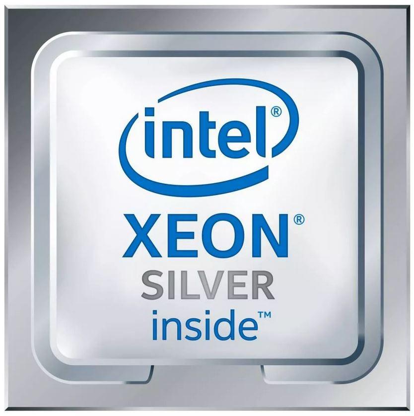 procesor-xeon-silver-4208-tray-cd8069503956401