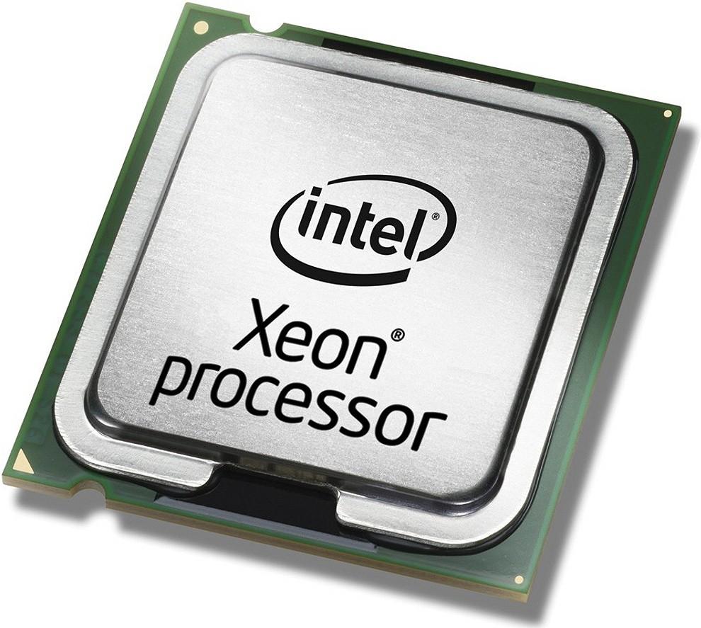 procesor-xeon-gold-5218-tray-cd8069504193301